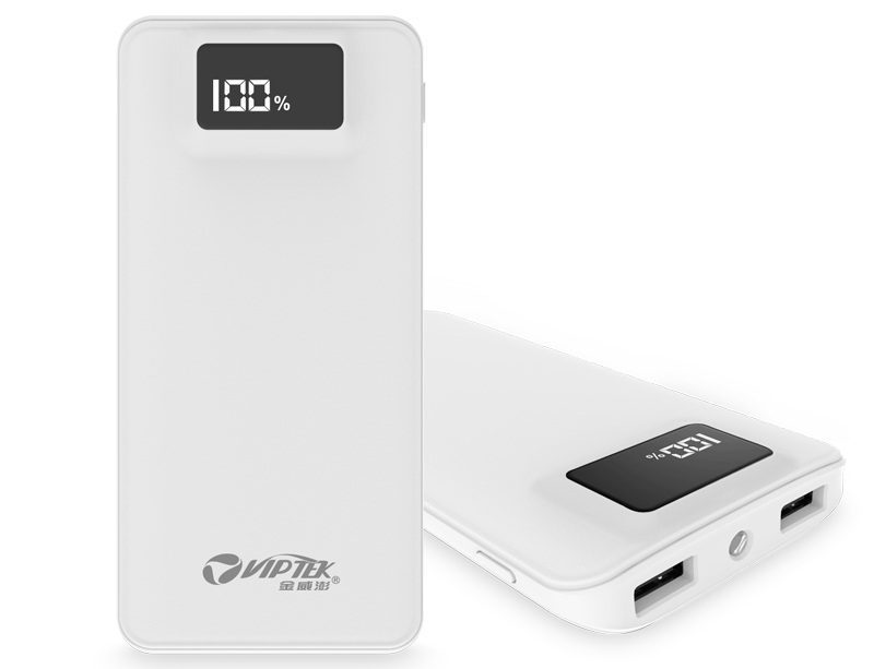 HB33 Power Bank