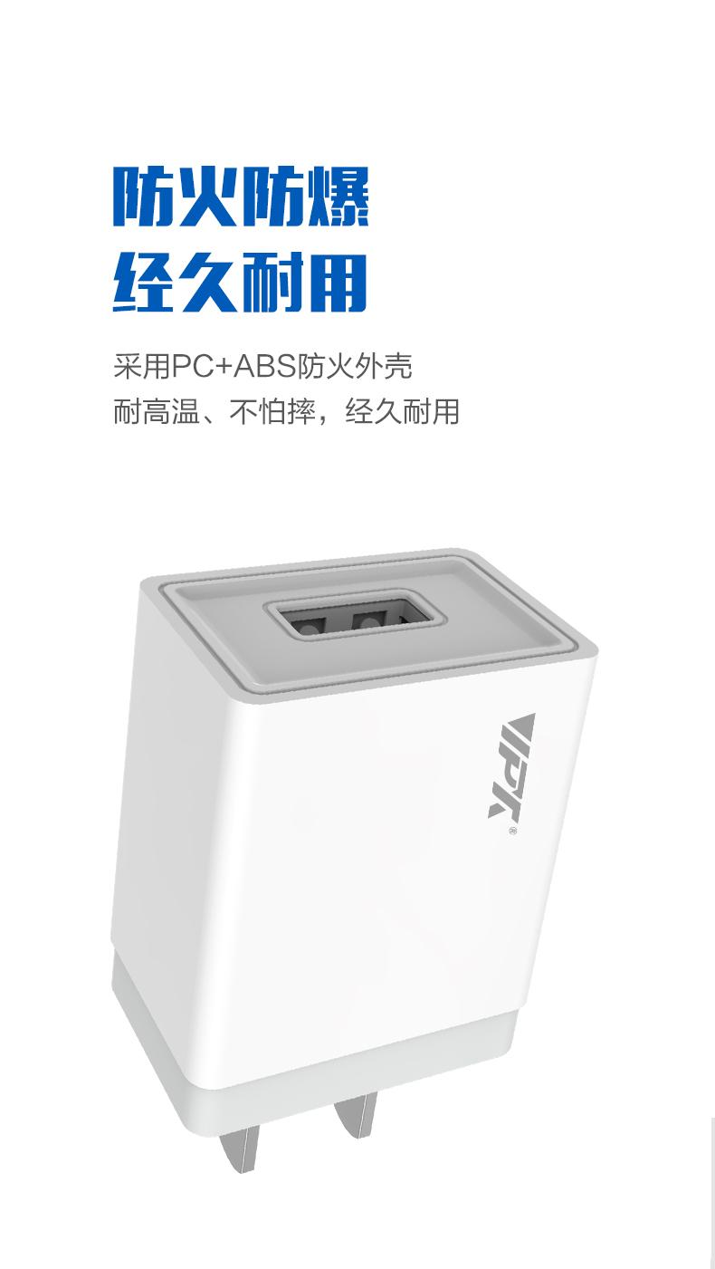 金威澎 VU19 充电头