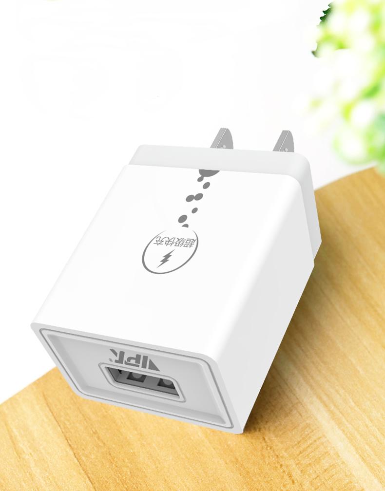 VU21 全兼容快充充电头