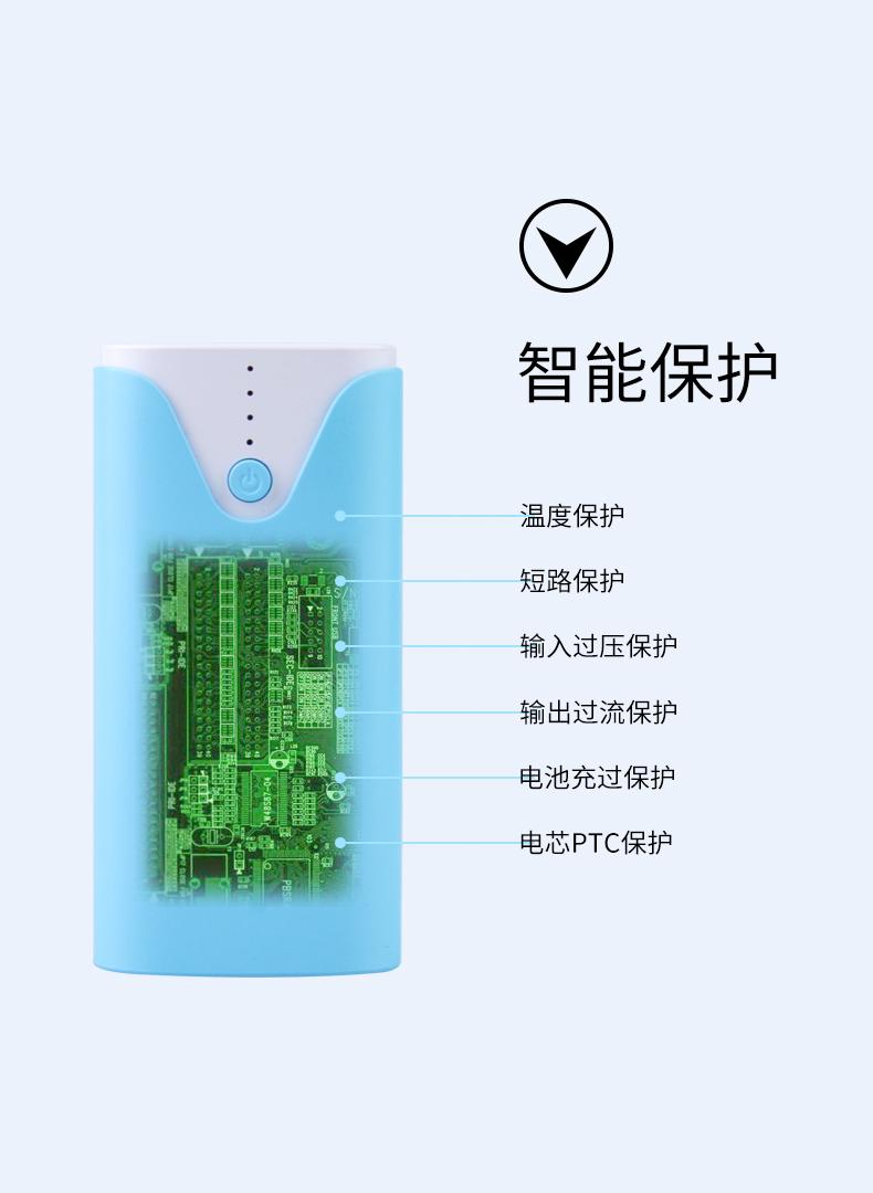 金威澎 VP05 便携式MINI移动电源