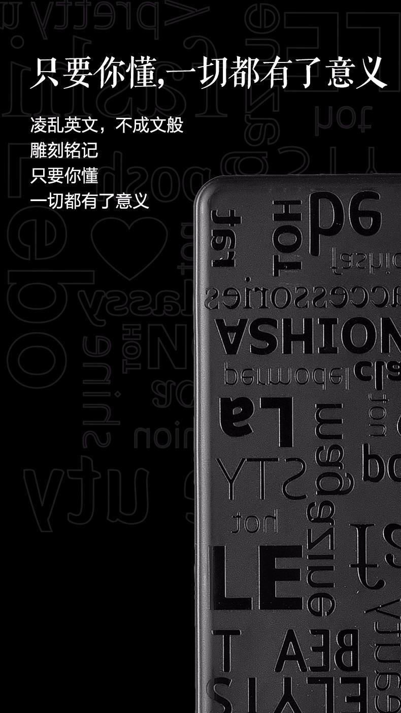 VP20 时尚LOVE移动电源