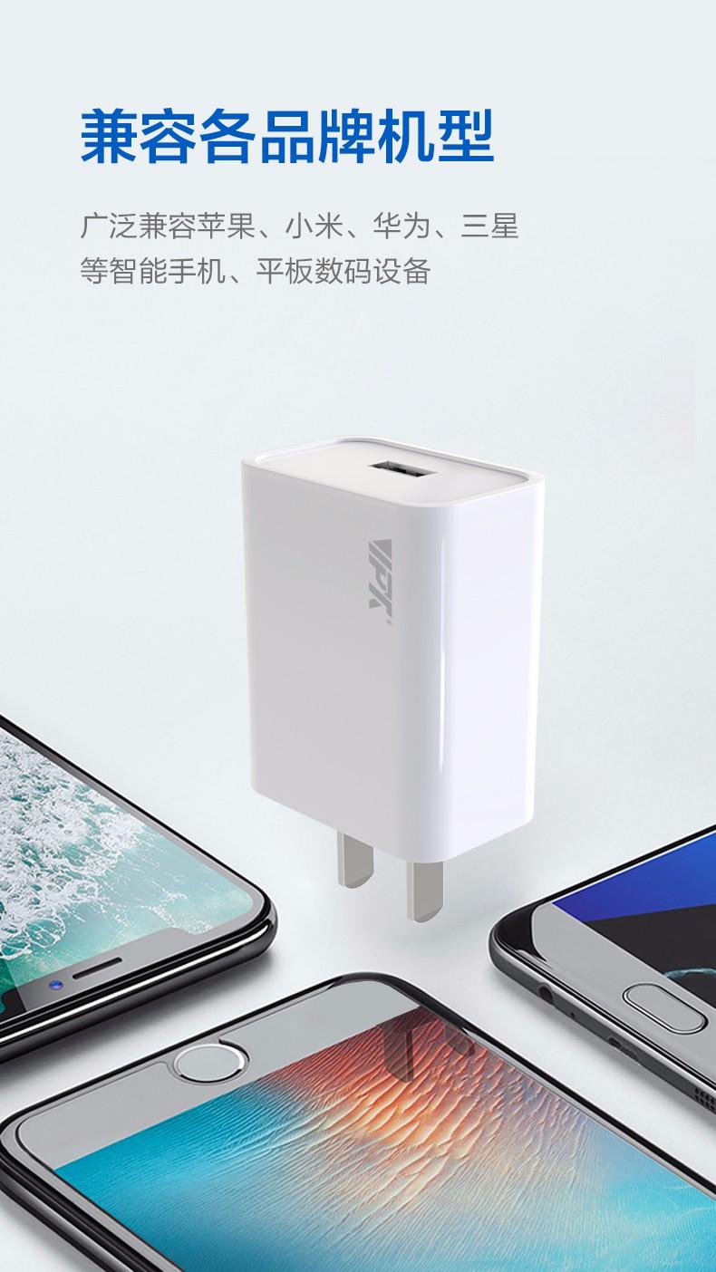 金威澎 VU18 充电头