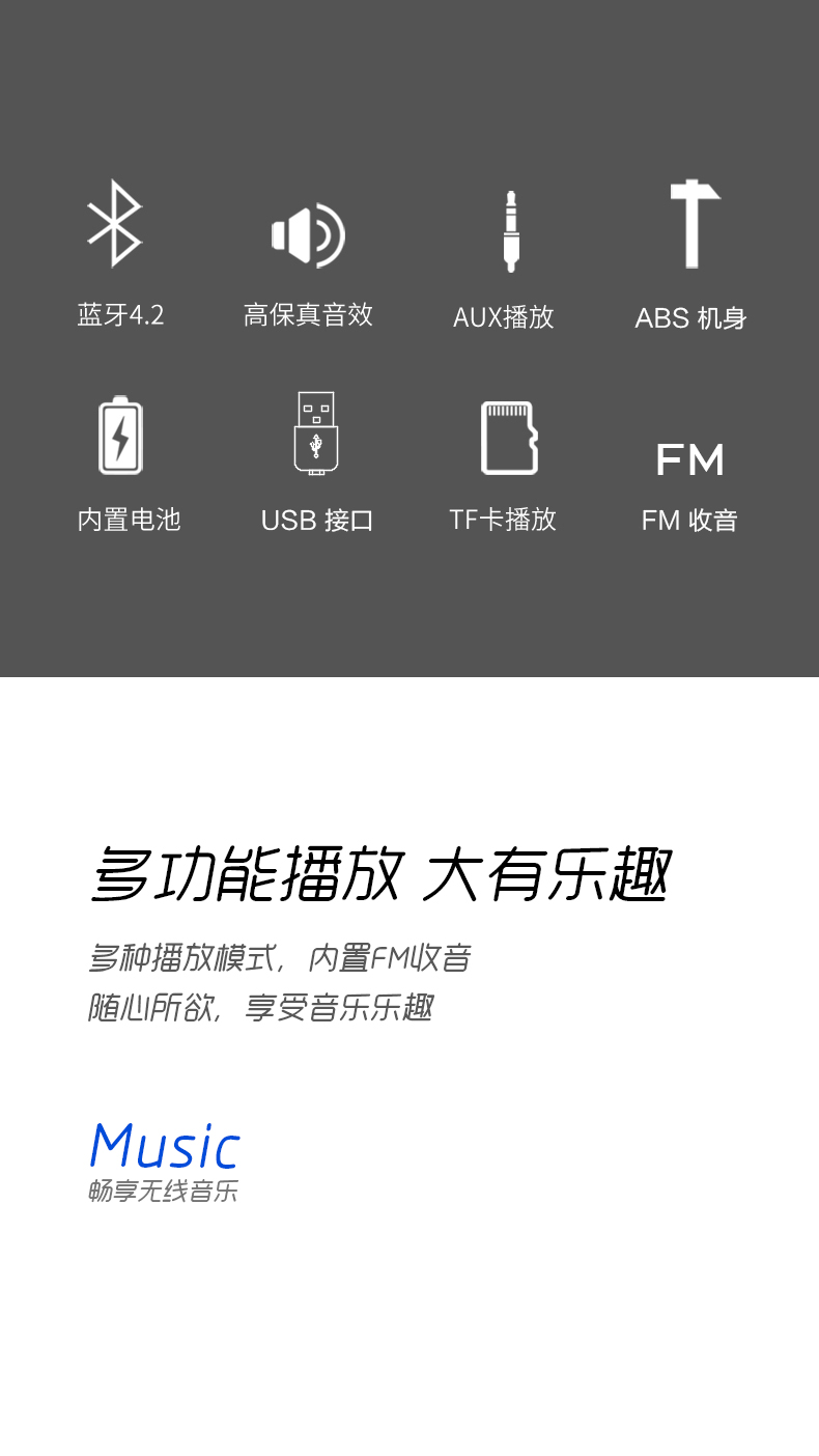 金威澎 VE21 蓝牙音箱
