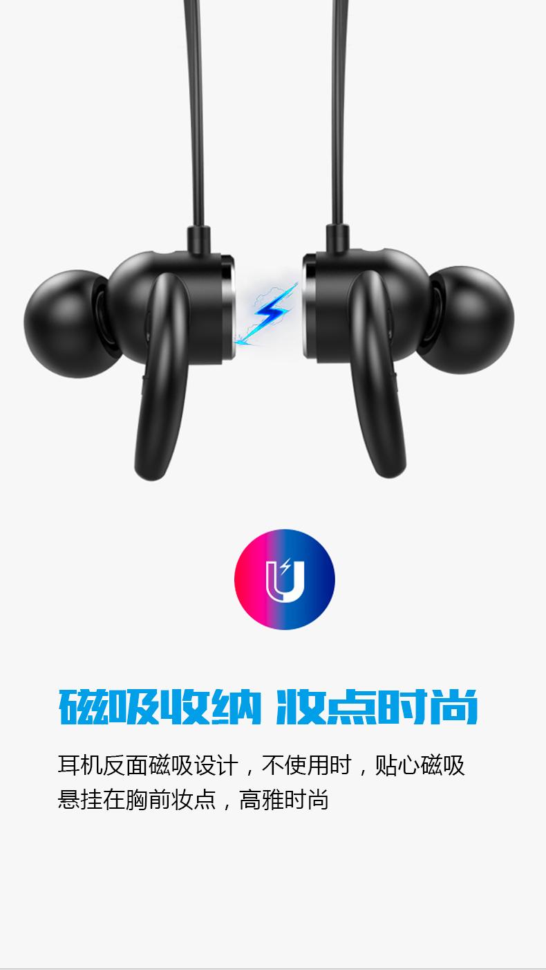 VE26 运动蓝牙耳机