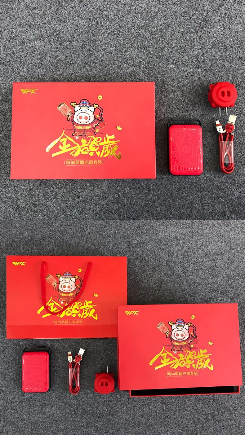 金威澎 · 金猪贺岁 · 时尚萌宠套装