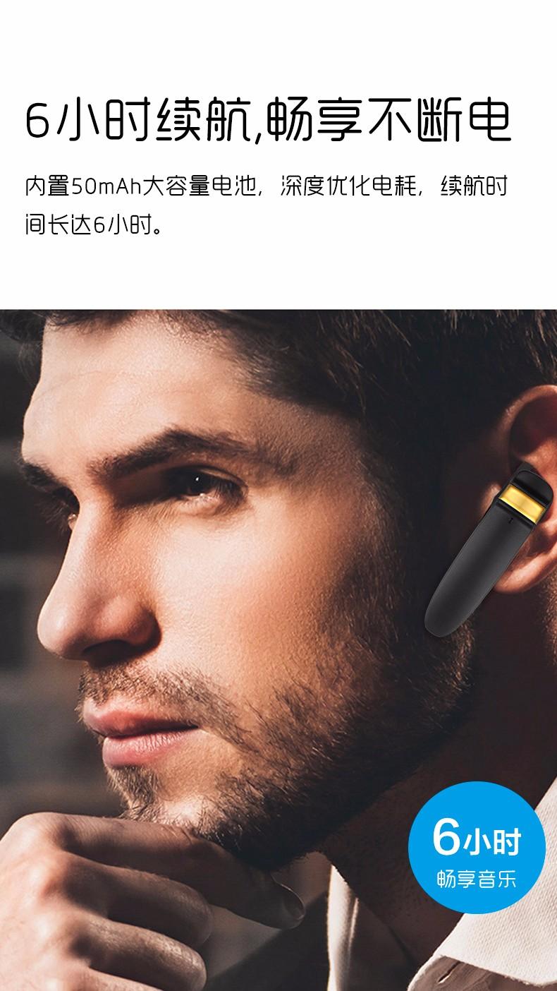 VE27 蓝牙耳机