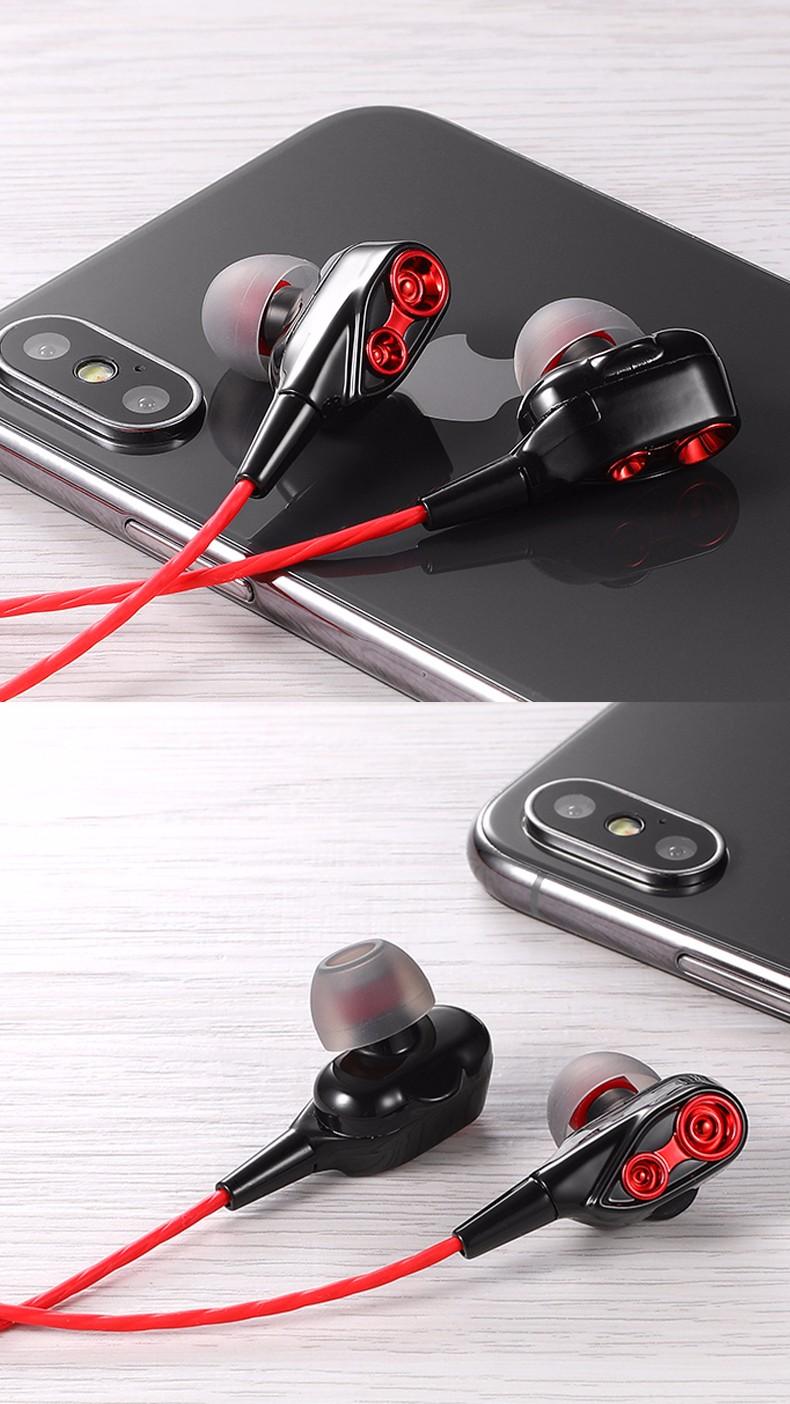 VE32 时尚线控耳机