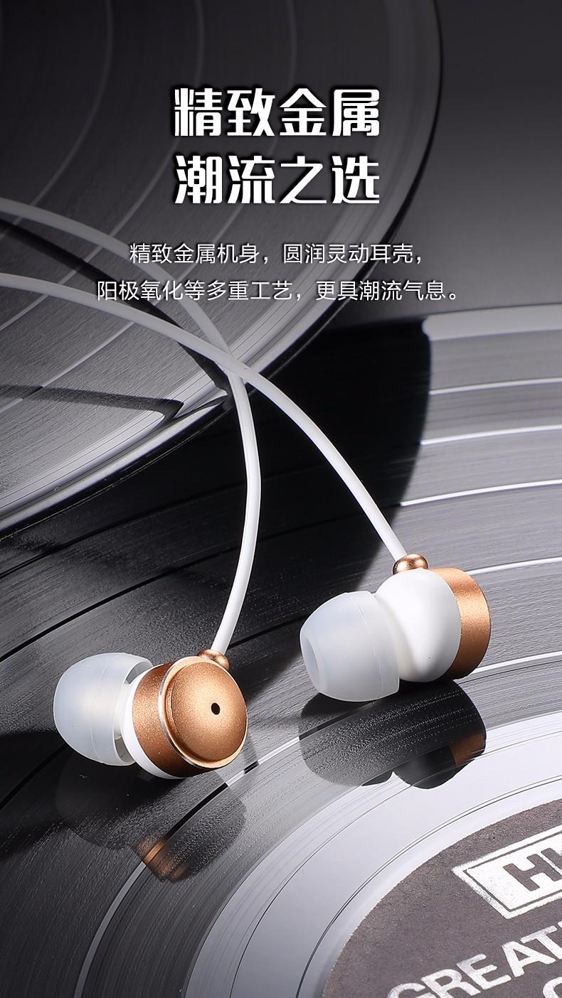 VE33 线控耳机