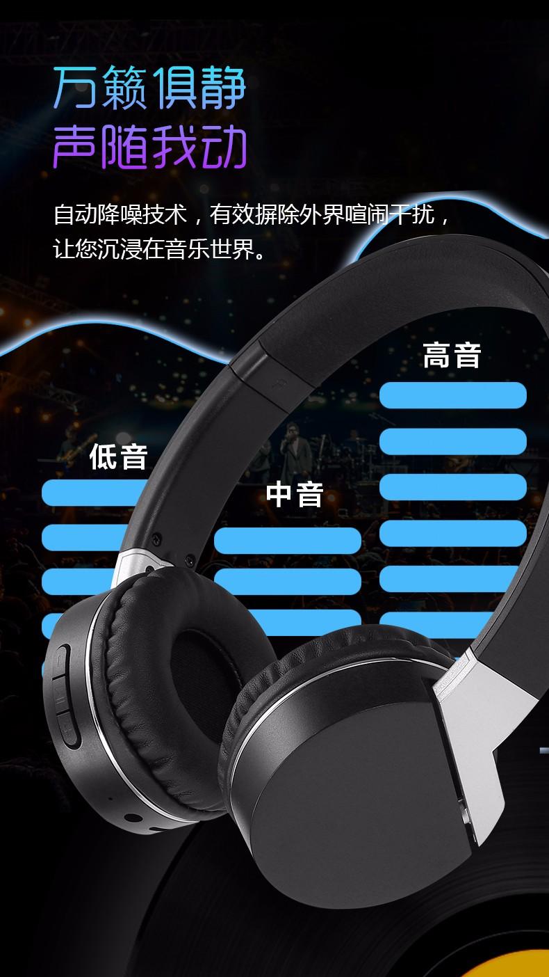 VE35 头戴式 HiFi 蓝牙耳机