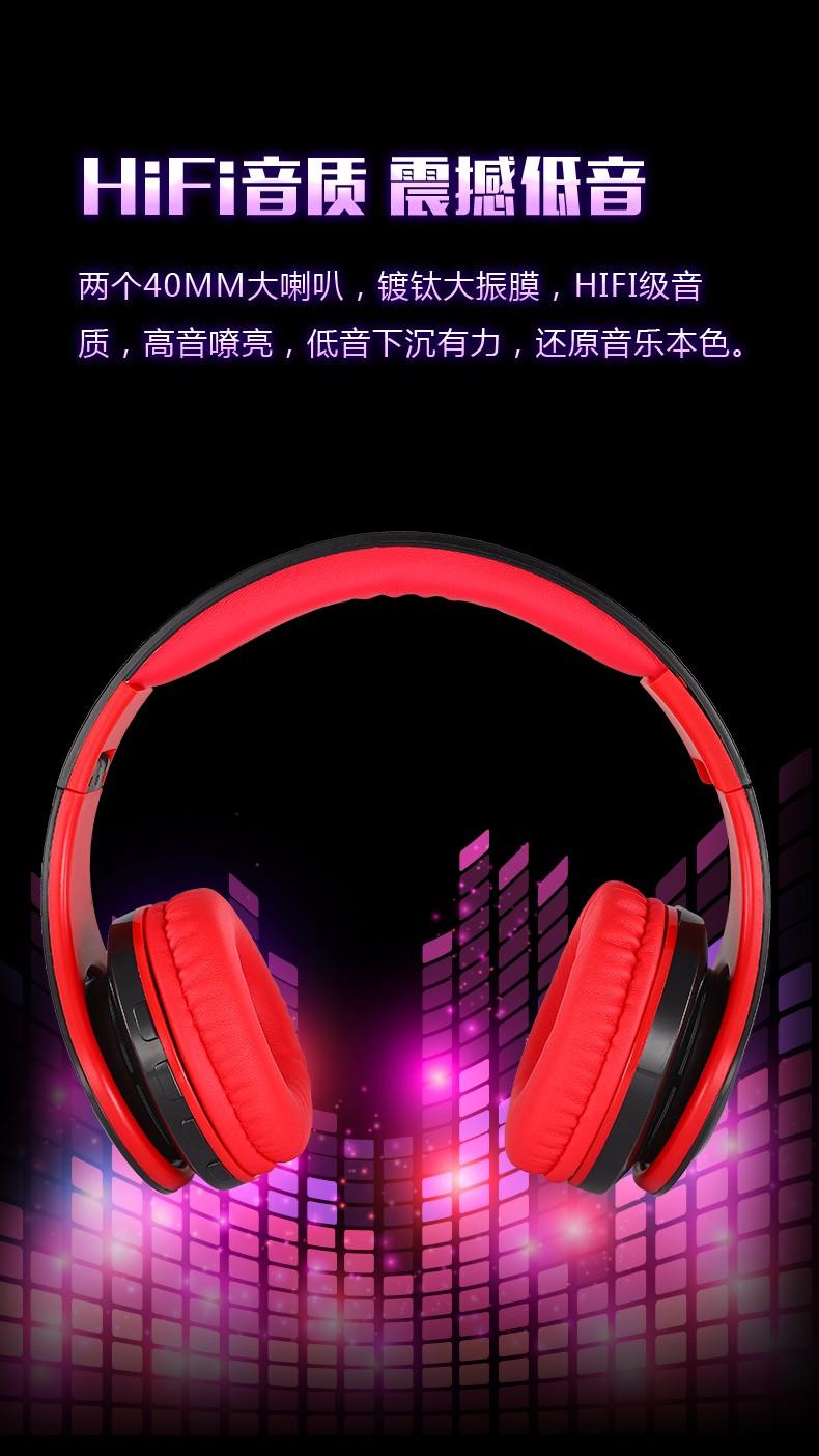 VE36 头戴式 HiFi蓝牙耳机