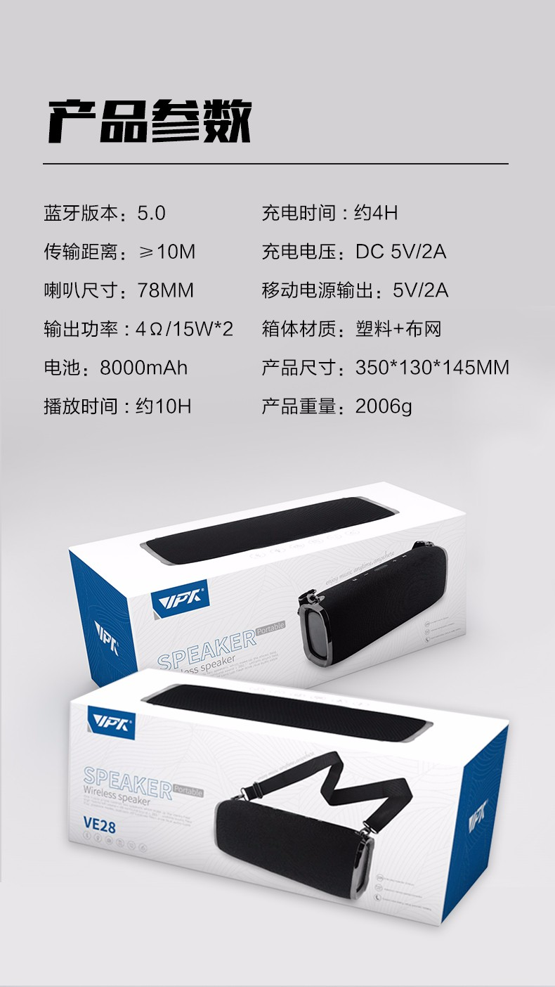 VE28 便携式 运动蓝牙耳机