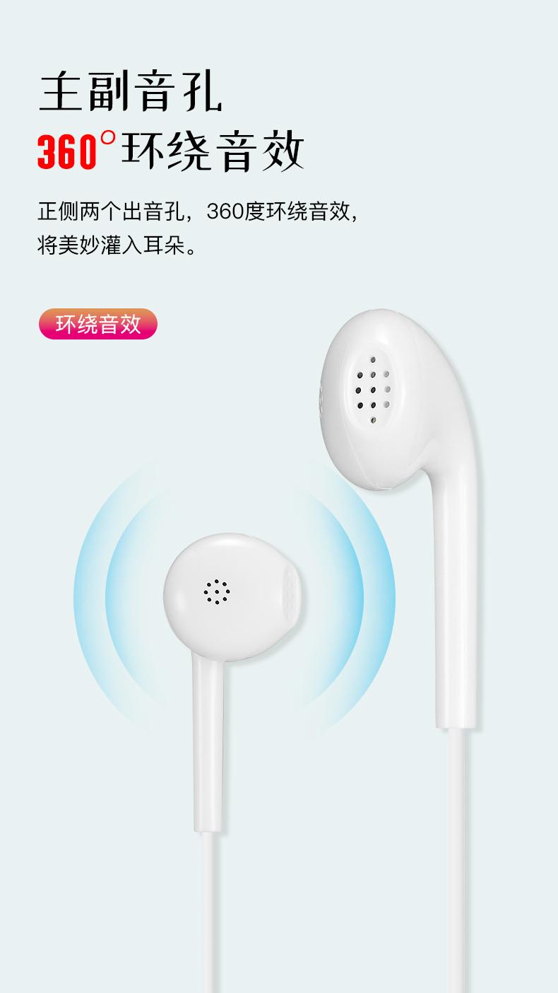VE38 时尚线控耳机