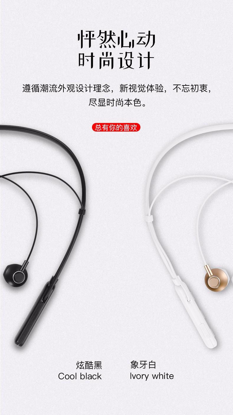 VE39 项圈式 运动蓝牙耳机