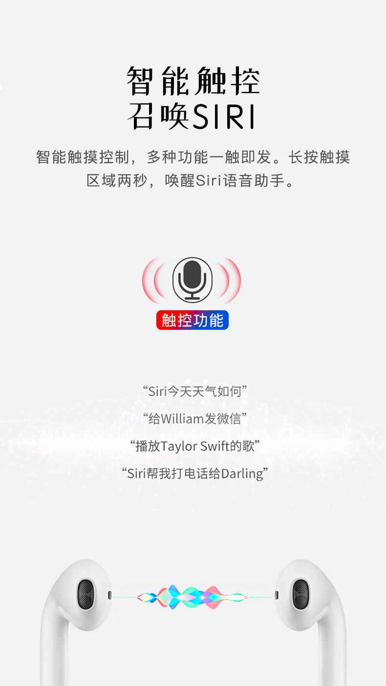 TWS无线耳机
